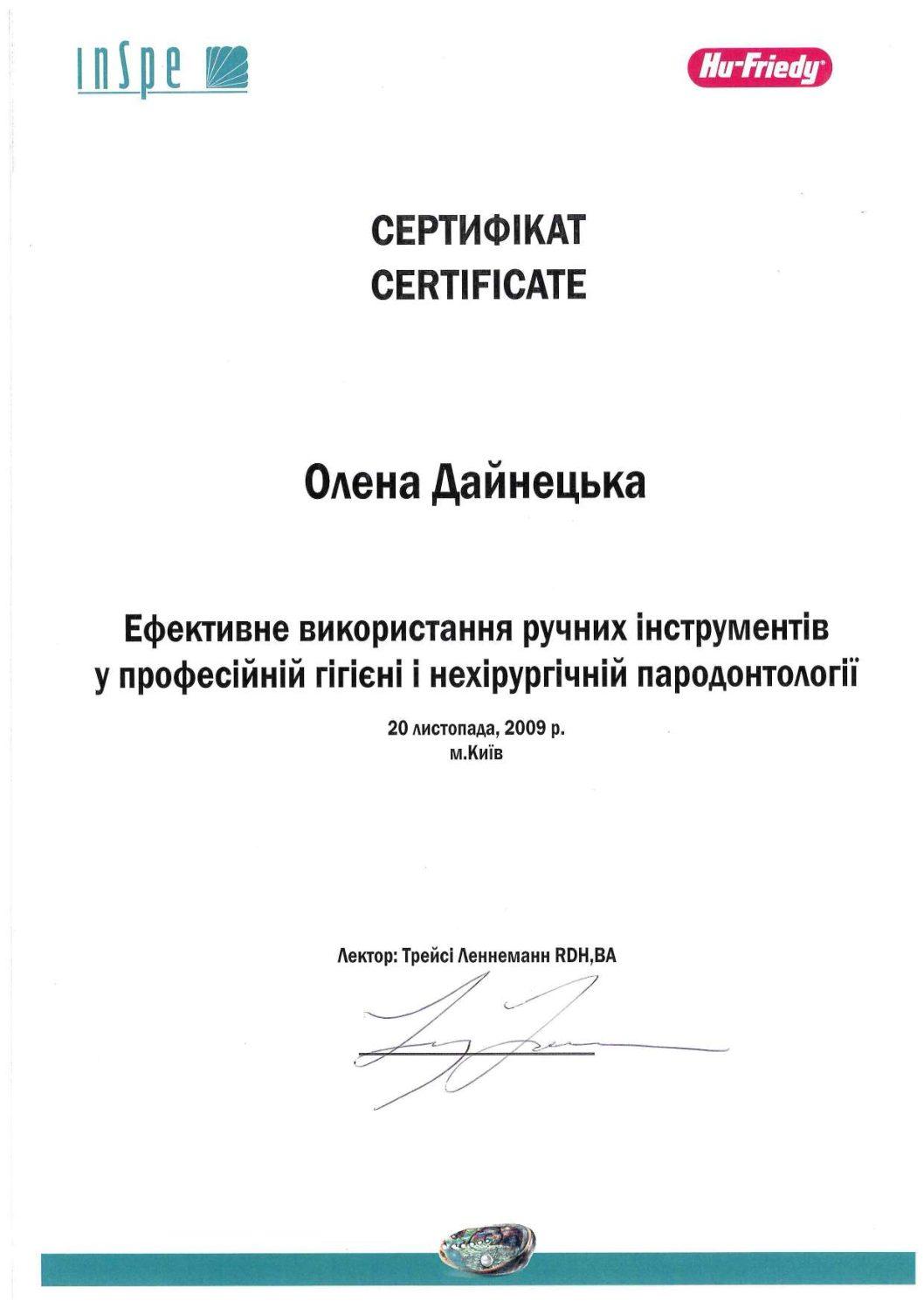 Untitled.FR27.tif compressed pdf - Олена Дайнецька