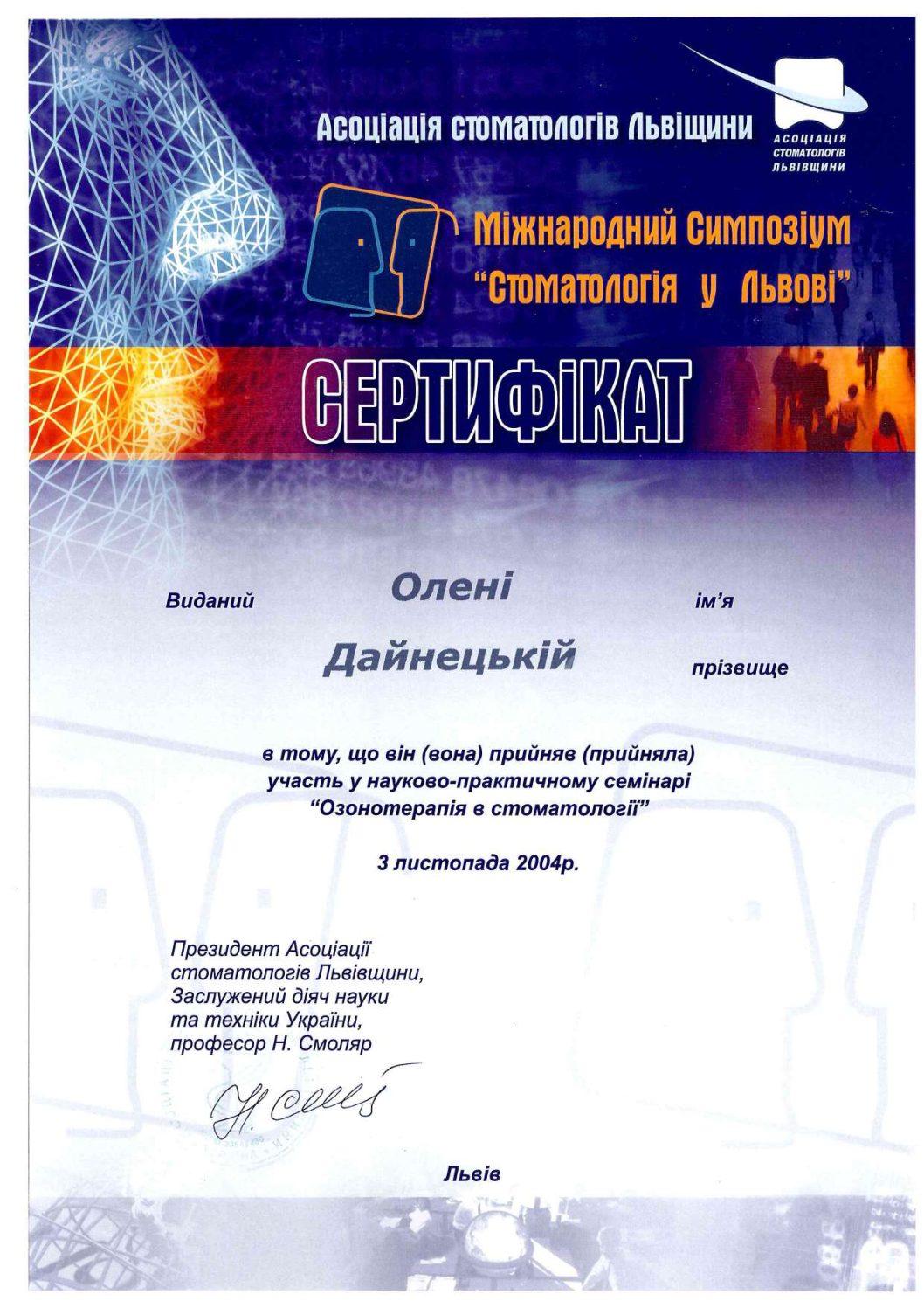 Untitled.FR34.tif compressed pdf - Олена Дайнецька