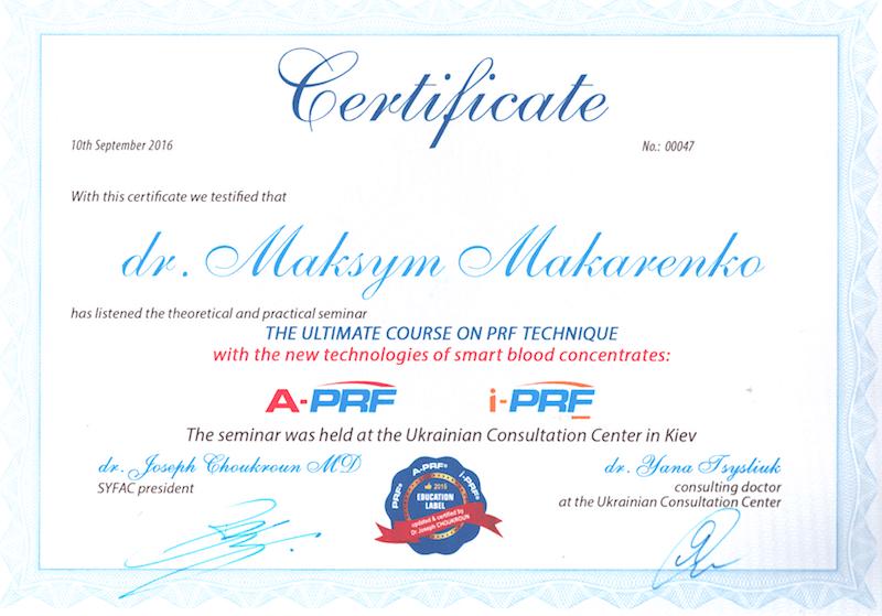 APRF - Макаренко Максим