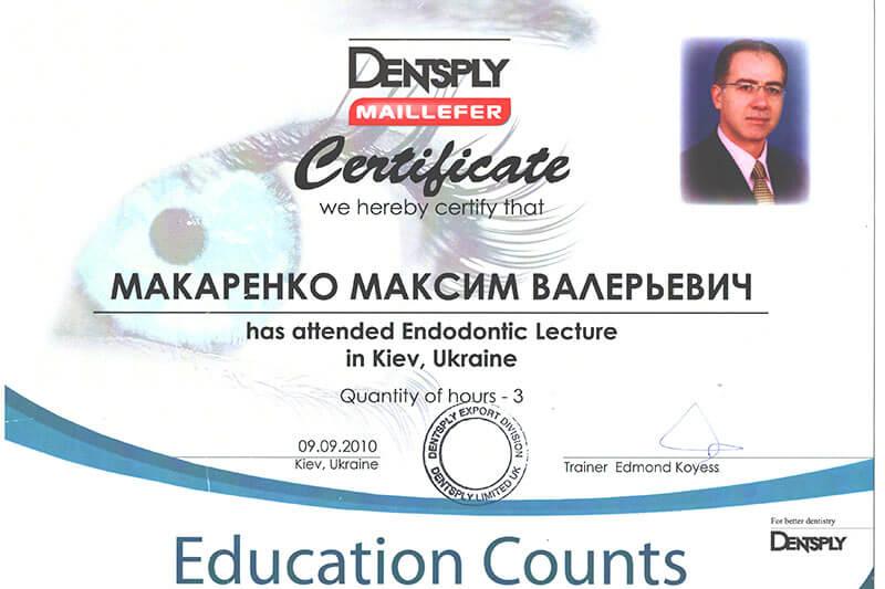 maksym certif 2 - Макаренко Максим
