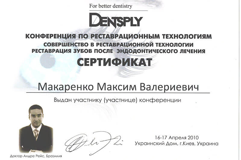 maksym certif 3 - maksym_certif_3