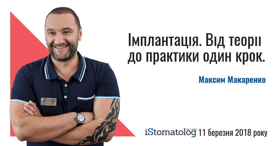 Bulygina FB 10 - Лекція відбулась 25.03.2018