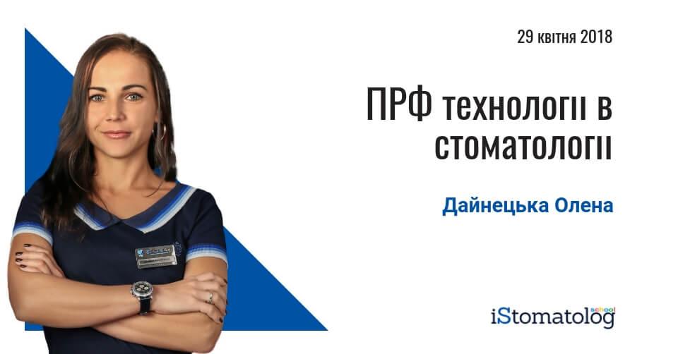 Bulygina FB - Лекція відбулась 29.04.2018