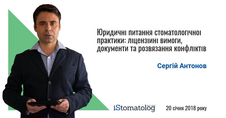 Bulygina FB - Лекція відбулась 20.01.2018