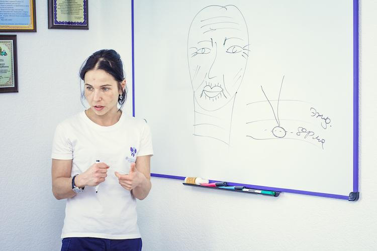 стоматолог Дайнецкая Елена