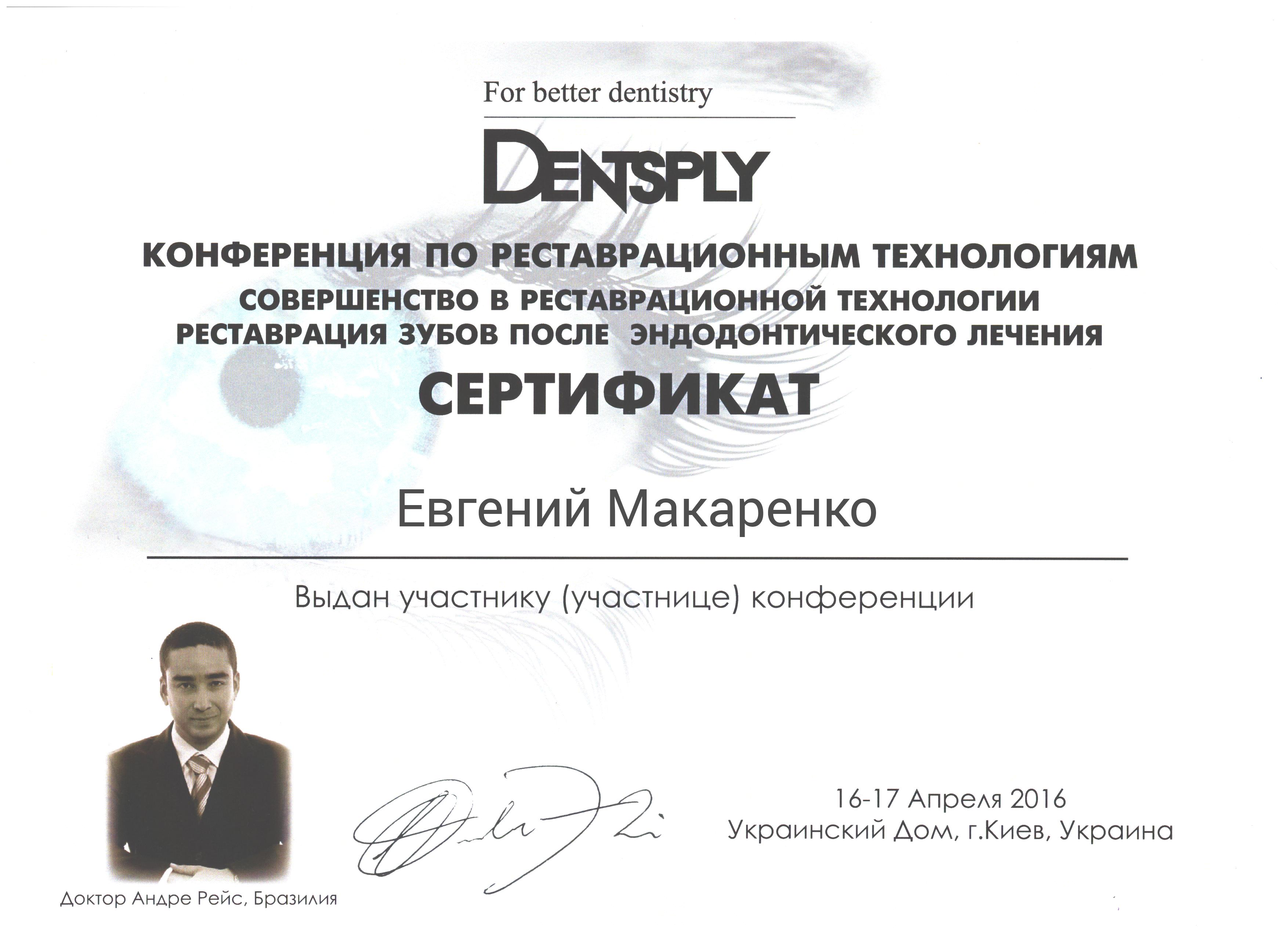 EvgeniyMakarenko3 - EvgeniyMakarenko3