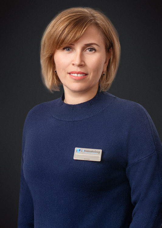администратор Галина